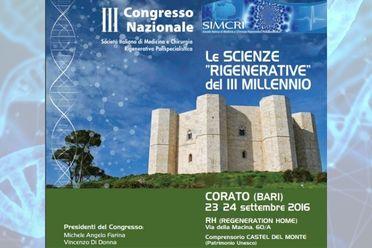 Congresso nazionale scienze rigenerative